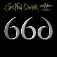 SFU 666