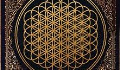 220px Sempiternal Artwork