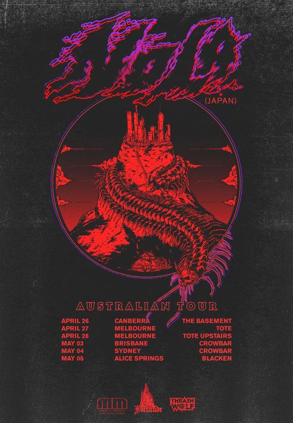 NOLA Tour
