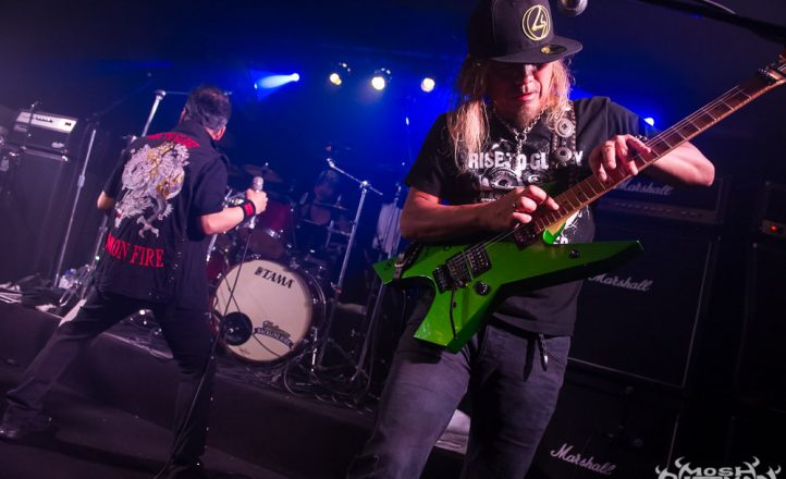 Loudness 24